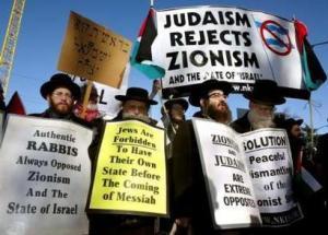 rabbisagainstzionism1